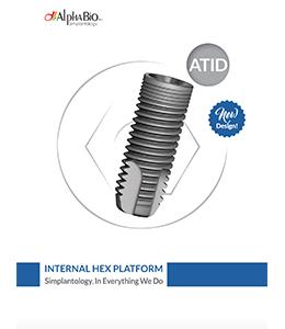 ATID brochure.pdf